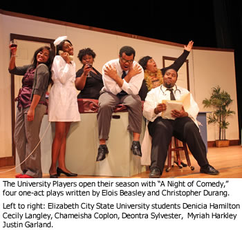 University Players' season lineup includes comedy and drama